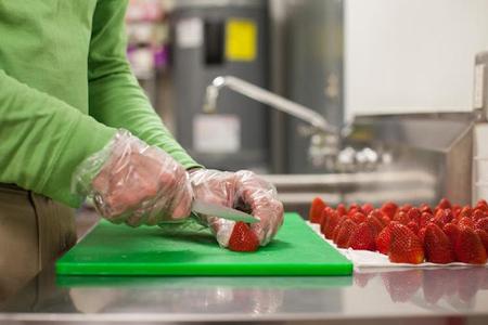 Gıda Hijyeni ve Kontrolü