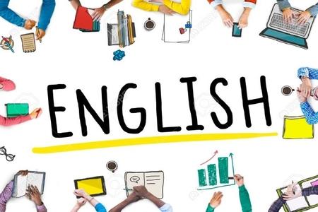 İngilizce I